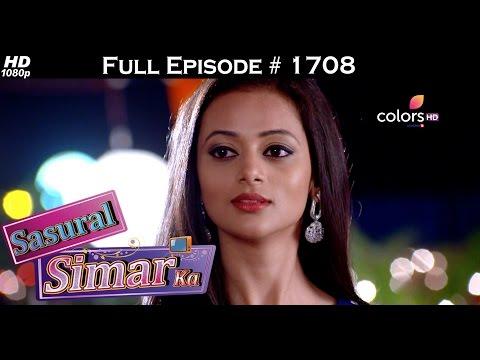 Sasural Simar Ka - 13th January 2017 - ससुराल सिमर का - Full Episode