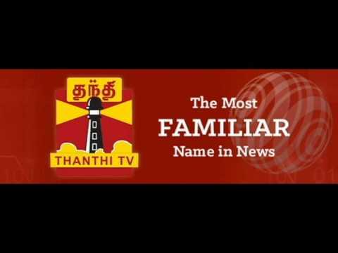 Thanthi TV fake report about Vijay,Ajith fan base