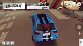 تعديل سيارة جيب كراند شيروكي SRT يرجى الاشتراك بلقنات أسفل الفديو ليصلكم كل ما هو جديد والدعم للآية