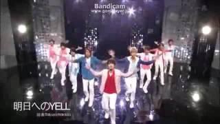 Hey! Say! JUMP ‐明日へのYELL  ウィークエンダー  ‐