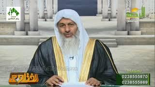 فتاوى الرحمة - للشيخ مصطفى العدوي 16-10-2017