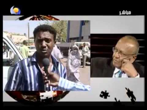 د.مامون حميدة وزيرة الصحة بولاية الخرطوم