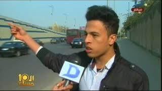 العاشرة مساء| حادث سير جديد أمام جامعة الأزهر ضحته معيد بكلية الطب