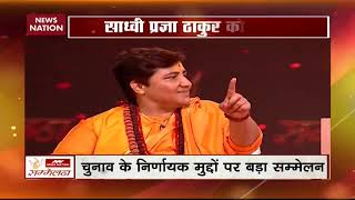 News Nation Conclave: Sadhvi Pragya recalls her ordeal in jail