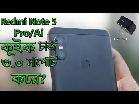Xiaomi Redmi Note 5 Ai / Pro Quick Charging Test ft. Hoco C26 Quick Charger 3.0 Review (Bangla)