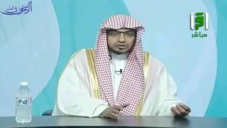 الموصل وحلب جرحان داميان في أمة محمد ﷺ - الشيخ صالح المغامسي