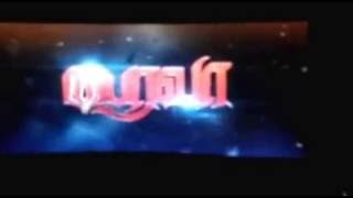 Bairavaa Teaser Response - Udhayam Theatre