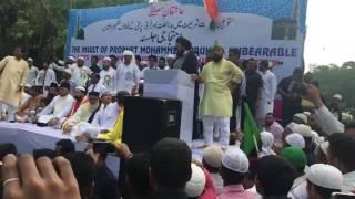Kolkata --- Shia or Sunni Conference. Akib Javed
