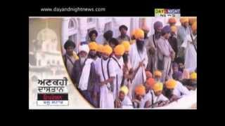 Operation Blue Star in Punjabi - The Untold Story by Kanwar Sandhu - 5