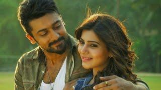 Sikinder Official Theatrical Trailer | Suriya | Samantha | Brahmanandam | Yuvan Shankar Raja