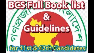 BCS Preliminary  full book lists (38th BCS)
