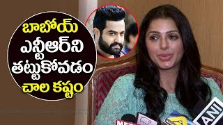 Bhoomika about Jr NTR |  Actress Bhoomika about Jr NTR | Bhoomika Interview
