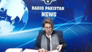 Radio Pakistan News Bulletin 3 PM  (16-07-2018)