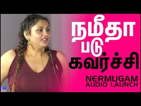 Xxx Mp4 Namitha Glamour In Nermugam Audio Launch Cine Flick 3gp Sex
