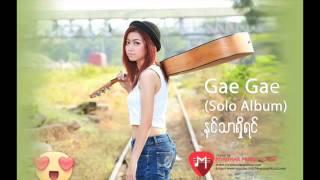 Gae Gae   Maung Nout Lite Khae Mal 2015 Myanmar New Song   YouTube