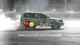 راح لزين بطئ مع تفحيط /اشتراك بقناه 😘