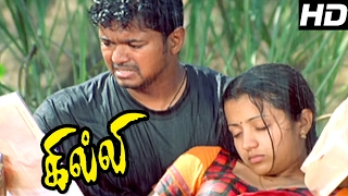 Ghilli Tamil Full Movie Scenes | Vijay Rescues Trisha | Prakashraj Chases Vijay | Ghilli Mass Scenes