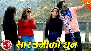 New Nepali Lok Dohori 2073 | SARANGI KO DHUN - Khuman Thapa & Susmita Gharti | Ft.Krishna & Meenu