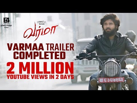 VARMAA Official Trailer | Dhruv Vikram | Director Bala | Megha | Varma Tamil Movie 2019
