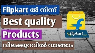 Buy best quality products from flipkart with low price malayalam