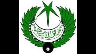 History Of Radio Pakistan