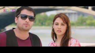 Diljaniya - HD 720p Munde Kamaal De ● Movie 2016