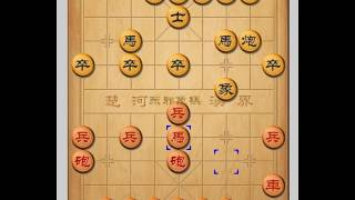 《敢死马》棋谱(2):敢死马 暗度陈仓(一)