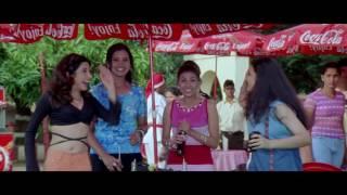 Hum Pyar Tumhi Se Kar Baithe Movie Trailer