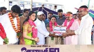 Thalapathy 60 movie poojai | Vijay 60 shooting starts today