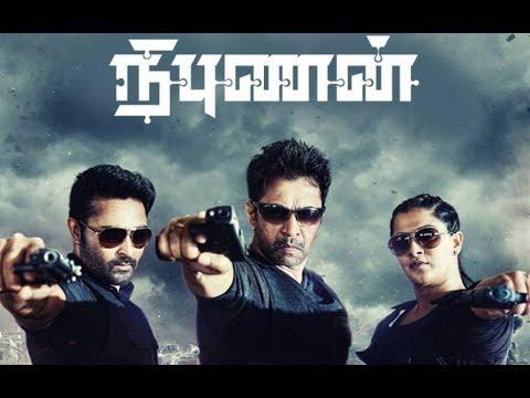 Nibunan Tamil Movie   Arjun   Prasanna   Varalakshmi Sarathkumar   Vaibhav
