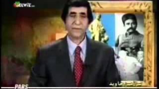 Bahram Moshiri - رفسنجانی در باب چگونگی تشکیل جمهوری اسلامی