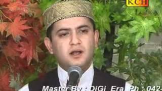 SUBHANALLAH SUBHANALLAH BY ALHAJ HASSAN HAMDANI