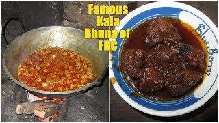 এফডিসির কালা ভুনা রান্নার কৌশল | Secret Recipe | Kala Bhuna of FDC: Part-1