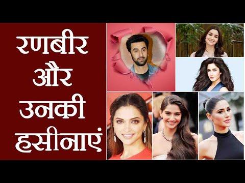 Xxx Mp4 Sanju Ranbir Kapoor S Affair Stories From Sonam Kapoor To Alia Bhatt । FilmiBeat 3gp Sex