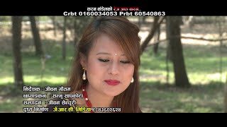 New Nepali Lok Dohori Song 2073/2016    Aasu Haso    Karan Kandel    Jivan Gautam
