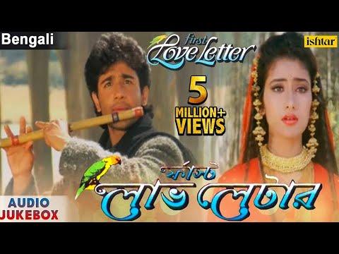 Xxx Mp4 First Love Letter Full Songs Bengali Version Vivek Musharan Manisha Koirala Audio Jukebox 3gp Sex