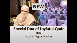 Special Dua of laylatul qadar 27th night 2017 (part 1) | Ustazah Nighat hashmi