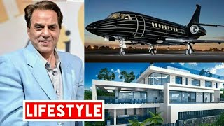 Dharmendra Net Worth, Salary, House, Car, Family & Luxurious Lifestyle