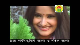Baul Salam - Matal Hoyechi | Matal Hoyechi (Title track)
