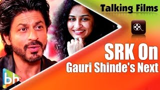 Shah Rukh Khan's EXCLUSIVE On Gauri Shinde | Imtiaz Ali's Next & 'Raees'