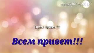 Трейлер канала\Valery Black and Nastya Super Star
