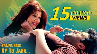 Saajna Pass Ay Tu Jara (Full Video) | Idiot | Ankush | Srabonti | Eskay Movies
