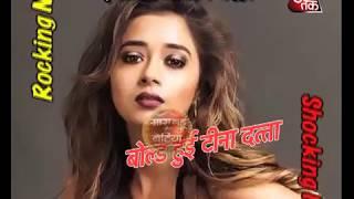 Tina Datta 's BOLD Photoshoot video with Ankit Bhatia by Amit Khanna