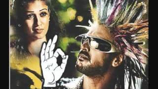 upendra super movie telugu songs - C'mon C'mon