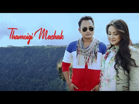 Xxx Mp4 Da Lem Film Song Thamoigi Mashak Official Video Manipuri Version 3gp Sex