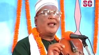 Abul Sarkar - Auyaler Akher   Nobir Jiboni   SCP