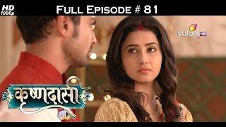 Krishnadasi - 20th May 2016 - कृष्णदासी - Full Episode