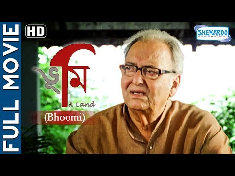 Xxx Mp4 Bhoomi HD Superhit Bengali Movie Soumitra Chatterjee Anamika Saha Bodhisapto Majumder 3gp Sex