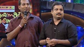 Cinemaa Chirimaa I Ep 99 with Kalabhavan Moni & Guinness Pakru I Mazhavil Manorama