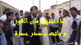 Ahwaz \ هوسات = يزلات الفخر في العروبة عند الأحوازيين